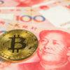 Chiny testują kryptowaluty, rozpoczynają ranking na 2020